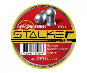 Пули Stalker Energetic Pellets 4,5 мм, 0,85 грамм, 250 штук