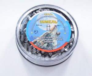 Пули Шмель «Смерч» (округлые) 4,5 мм, 1,09 г, 300 штук
