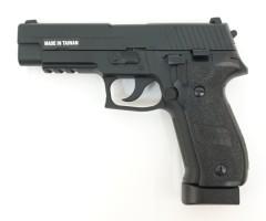 Страйкбольный пистолет KJW SigSauer P226 CO₂ (KP-01.CO2)