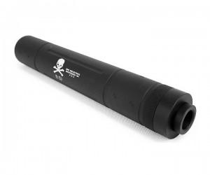 Глушитель Cyma HY-150F 195x30 мм