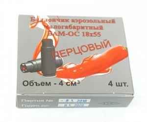 Баллончик аэрозольный малогабаритный БАМ-ОС 18x55, перцовый (4 шт.)