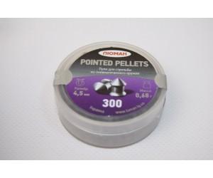 Пули Люман Pointed Pellets 4,5 мм, 0,68 грамм, 300 штук