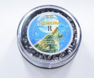 Пули Шмель «Корнет» (округлые) 4,5 мм, 0,7 г, 350 штук