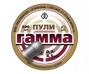 Пули «Гамма» 4,5 мм, 0,70 г (300 штук)