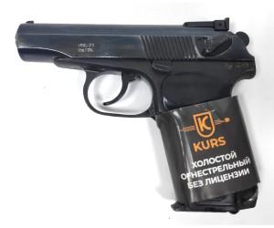 Охолощенный СХП пистолет Макаров-СО мод.71 (ИЖ-71) 10ТК