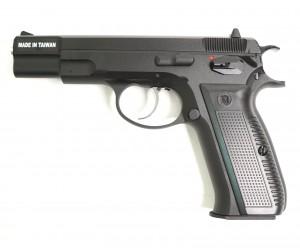 Страйкбольный пистолет KJW CZ-75 Gas GBB (KP-09.GAS)