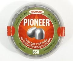 Пули Люман Pioneer 4,5 мм, 0,3 грамм, 550 штук