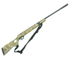 Пневматическая винтовка Strike One B018 (камуфляж, 3 Дж)