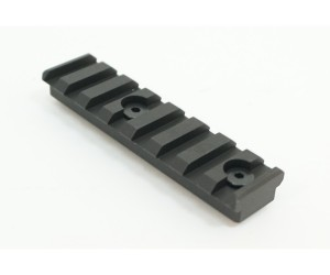 Кронштейн Leapers UTG Picatinny на KeyMod, 8 слотов, 80 мм (MTURS04M)