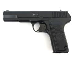 Пневматический пистолет Borner TT-X (Токарева)