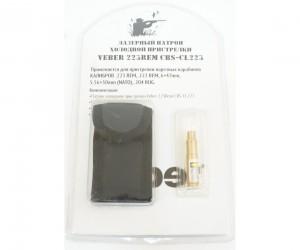 Лазерный патрон холодной пристрелки Veber 223Rem (CBS-CL223)