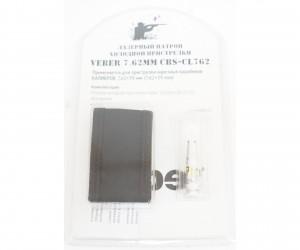 Лазерный патрон холодной пристрелки Veber 7.62 мм (CBS-CL762)