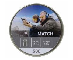 Пули Borner Match 4,5 мм, 0,60 грамм, 500 штук