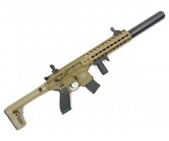 Пневматическая винтовка Sig Sauer MCX FDE