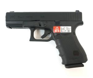 Страйкбольный пистолет VFC Umarex Glock 19 Gen.4 GBB