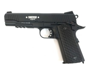 Пневматический пистолет Smersh H65 (Colt)