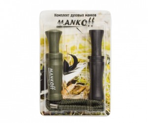 Комплект манков Mankoff №: на утку «Kwanza» (1110) + на утку «Peoneer» (1120)