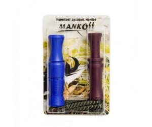 Комплект манков Mankoff №3: на гуся «Kwanza» (2140) + на гуся «Peoneer» (2130)