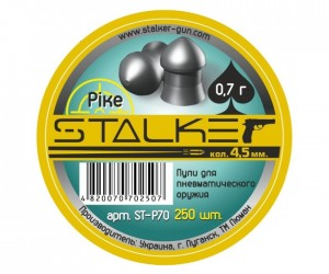 Пули Stalker Pike 4,5 мм, 0,70 грамм, 250 штук