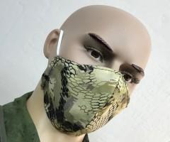 Защитная маска многоразовая 2-слойная (камуфляж) 3 шт.