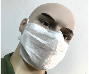 Защитная маска одноразовая 3-слойная (белая) 10 шт.