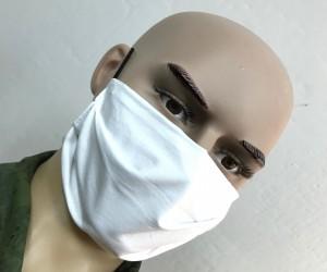 Защитная маска многоразовая 2-слойная MVB White (10 шт.)