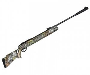 Пневматическая винтовка Hatsan 125 TH Camo