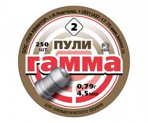 Пули «Гамма» с выемкой 4,5 мм, 0,79 г (250 штук)