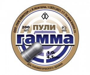 Пули «Гамма» 4,5 мм, 1,0 г (200 штук)