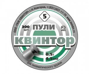 Пули «Квинтор» плоскоголовые 4,5 мм, 0,53 г (300 штук)