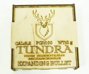 Пули полнотелые Tundra Expanding Bullet 5,5 (5,54) мм, 2,0 г (100 штук)
