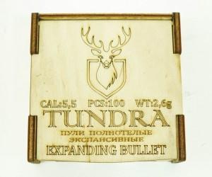 Пули полнотелые Tundra Expanding Bullet 5,5 (5,54) мм, 2,6 г (100 штук)