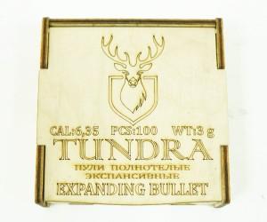 Пули полнотелые Tundra Expanding Bullet 6,35 (6,42) мм, 3,0 г (100 штук)