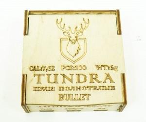 Пули полнотелые Tundra Bullet 7,62 (7,72) мм, 6,0 г (100 штук)