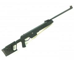 Пневматическая винтовка Norica Dead Eye GRS (3 Дж)