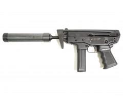 Охолощенный СХП пистолет-пулемет ПП-91-СХ «Кедр» с макетом глушителя ТГПА, 10ТК