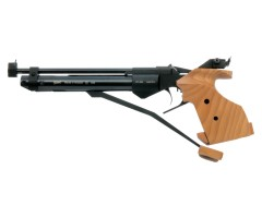 Пневматический спортивный пистолет МР-46М