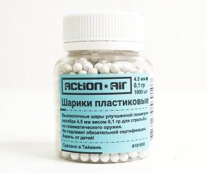 Шарики BB Action Air пластиковые 4,5 мм, 0,10 г, 1000 штук