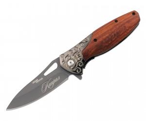 Нож автоматический Ножемир «Чёткий Расклад» A-199 Капрал