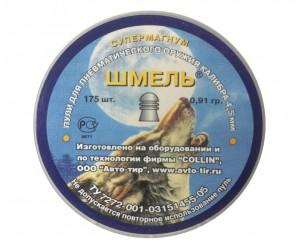 Пули Шмель супермагнум (округлые) 4,5 мм, 0,91 г, 175 штук