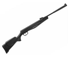 Пневматическая винтовка Stoeger RX20 Synthetic