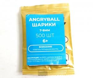 Шарики гелевые AngryBall белые 7-8 мм (500 штук)