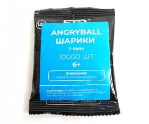 Шарики гелевые AngryBall оранжевые 7-8 мм (10000 штук)