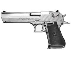 Страйкбольный пистолет Tokyo Marui Desert Eagle Chrome GBB