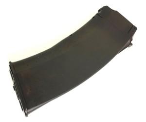 Магазин для ММГ АК-74/74М/105 (5,45x39) сб4 УП