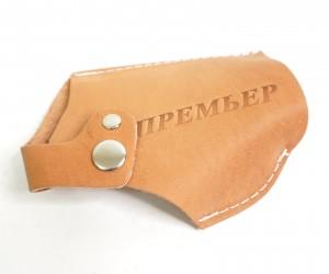 Кобура поясная для «Премьер» (нат. кожа-юфть) коричневая