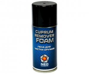 Пена для чистки оружия NEO Cuprum Remover Foam (210 мл)