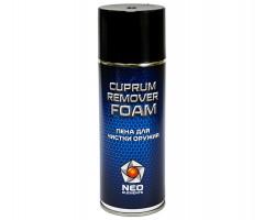 Пена для чистки оружия NEO Cuprum Remover Foam (520 мл)