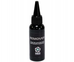 Средство для удаления воронения и ржавчины NEO Remover (50 мл)