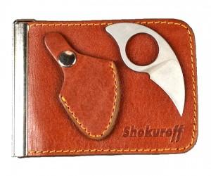 Зажим для купюр с ножом Shokuroff EDC «Коготь» (цвет виски)